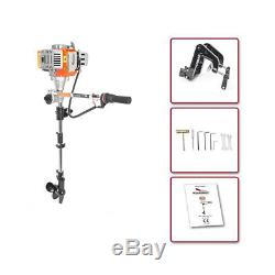Hq Brand New Outboard Engine 5.8 HP Motor Light Inflatable Fishing Engine