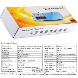 UK 1080P 4.3 Mirror Dash Cam Dual Lens Car DVR Rearview Vehicle Camera Recorder